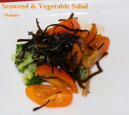 アラメのサラダ