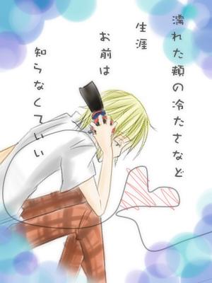 衣笠くんからぁあああーーー!!