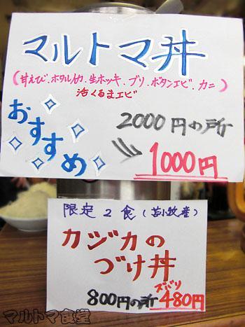 13_20100504075635.jpg
