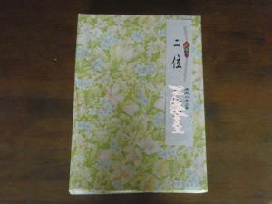 20111030_175728430_convert_20111031053132.jpg