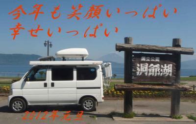 20111231_110020988_convert_20111231112245.jpg