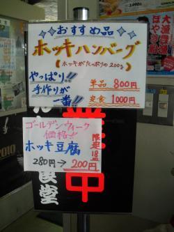 5_20100504080818.jpg