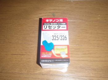 PC240764_convert_20111224132611.jpg