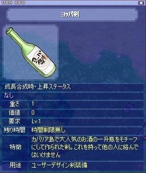 01_20090205225405.jpg