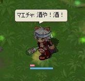 02_20090205225410.jpg