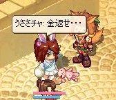 04_20090203232822.jpg