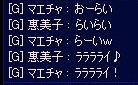 2008_07_1919_04_18_20090227175353.jpg