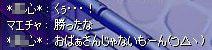 2008_08_0321_08_46.jpg