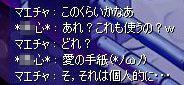 2008_08_0321_13_20.jpg