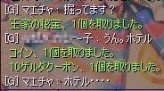 2008_09_0319_20_28.jpg