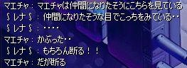 2008_09_0923_04_20.jpg
