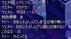 2008_09_0923_05_36.jpg