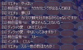2008_09_1519_47_38.jpg