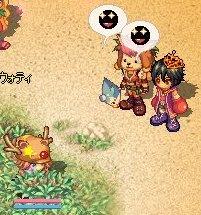 2008_09_2023_56_12.jpg