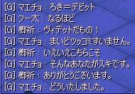 2008_10_1821_16_34.jpg