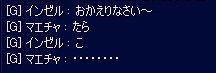 2008_10_1906_57_18.jpg