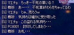 2008_10_2023_02_04.jpg