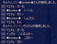 2008_10_2617_02_48.jpg
