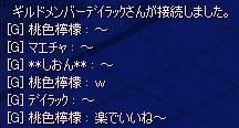 2009_01_0422_10_58.jpg