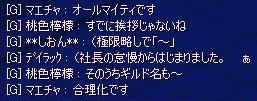 2009_01_0422_12_18.jpg