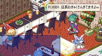 screenshot2137.jpg