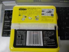 007_20110524234945.jpg