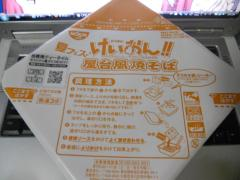 009_20110524234943.jpg