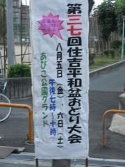 015_20110803023034.jpg