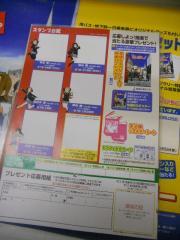 015_20111214233853.jpg
