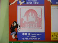 024_20111215023518.jpg