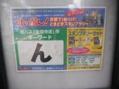 049_20111215025240.jpg