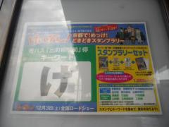 054_20111215025240.jpg