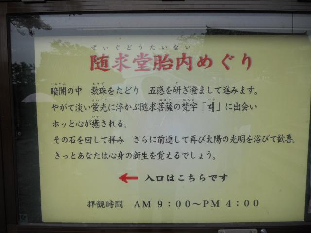 057_20111011155737.jpg