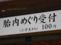 060_20111011155737.jpg