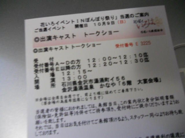 068_20110928235847.jpg