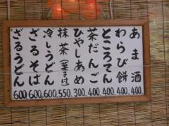 094_20111012134942.jpg
