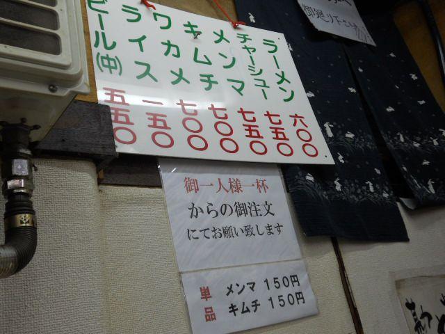 101_20110830233502.jpg