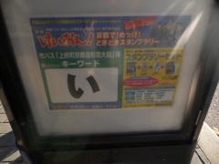 122_20111215025239.jpg