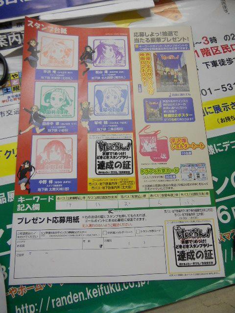 123_20111215031720.jpg