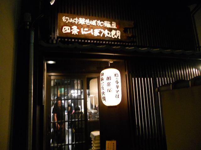 202_20120201004636.jpg