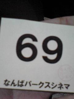 286667187.jpg