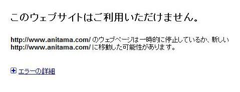WS000448_20101218215057.jpg