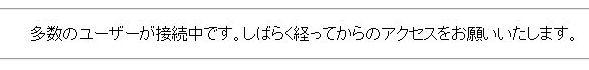 WS000469_20110122110827.jpg