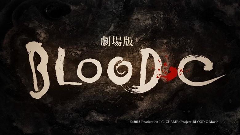 blood201109301149253f9.jpg