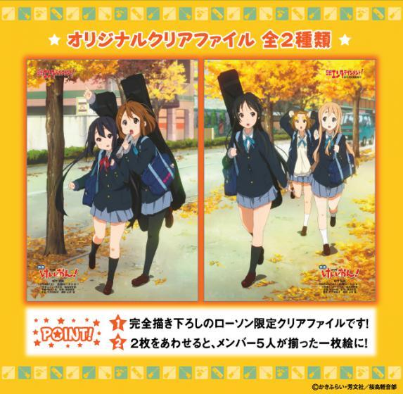 keion20111103215245s.jpg