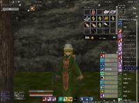 kyuara_2008022901.jpg