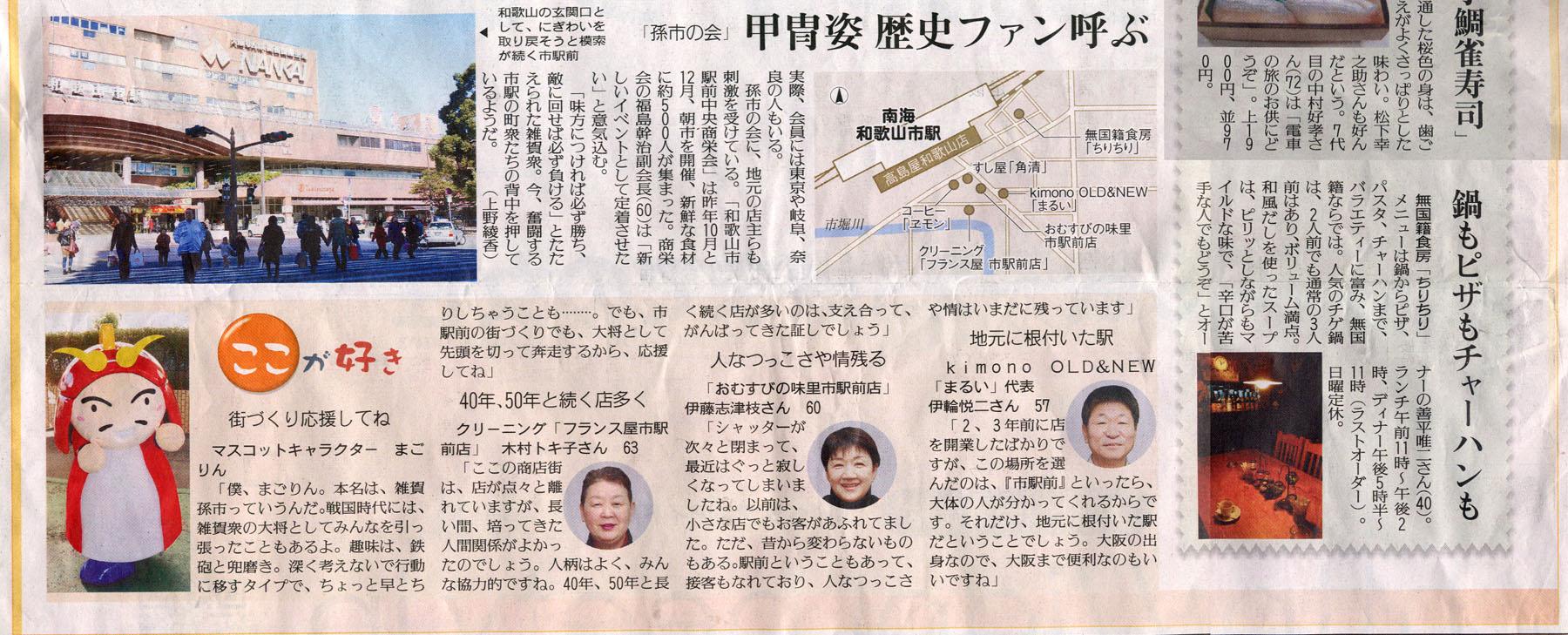 20100131yomiuri_02.jpg