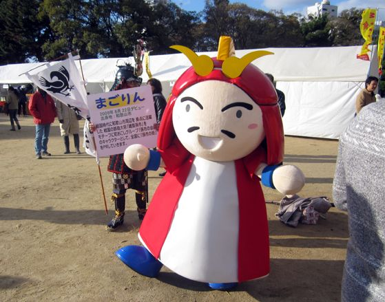 20101123-01.jpg