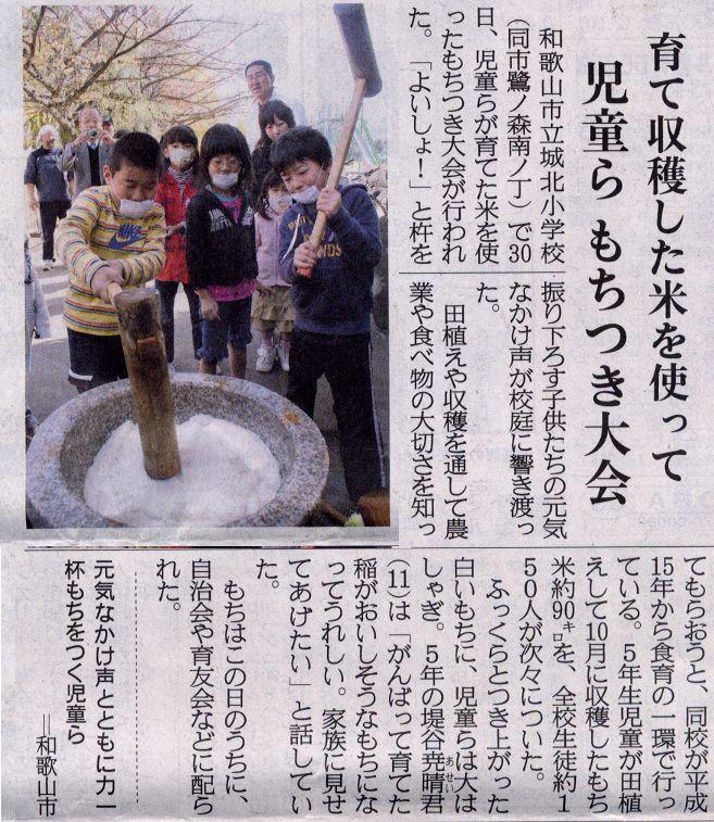 20101201sankei.jpg