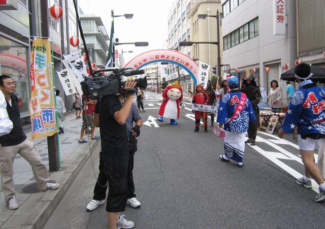 2010807-01.jpg